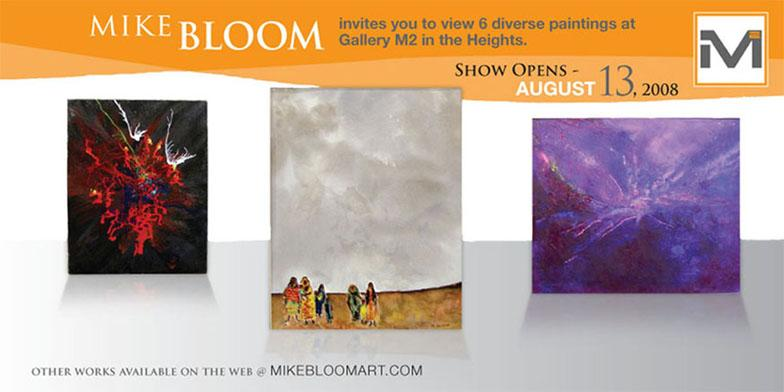 Invitation to Current Show - Gallery M2- Houston, TX